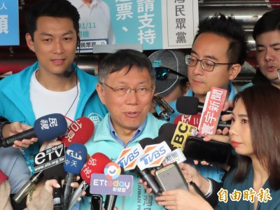 綠營︰「韓柯戰線」正在形成 總統挺韓、不分區禮讓民眾黨