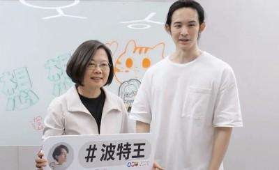波特王影片點閱數突破315萬!網友直呼:台灣挺你啦