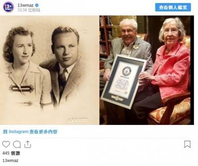 211歲世界現存最強人瑞夫妻 二戰成親歡慶80周年橡樹婚
