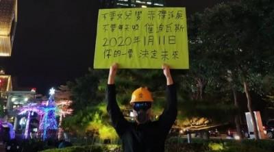 101站崗籲台灣人「珍惜選票」 同為港人來台親見感動分享