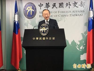 APEC全年統計與會人數 我國排名第二、僅次中國