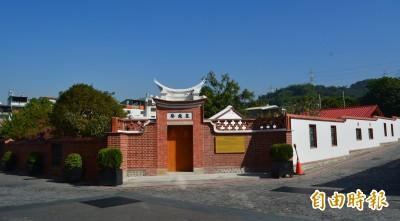 台灣千年檜木打造 國定古蹟蓉鏡齋修復竣工