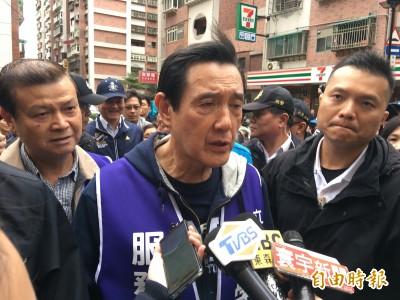 馬英九批反滲透法內容模糊 執行後變成台灣災難