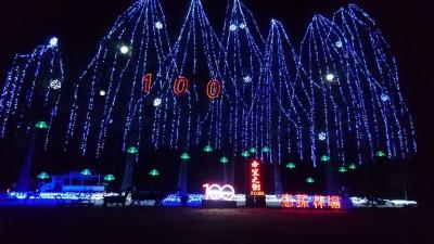 慶祝百年校慶及耶誕 中興大學「希望之樹」今晚亮麗登場