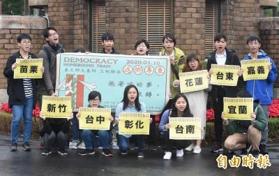 青年返鄉投票決定未來  台大學生會:列車售票至明年1/3