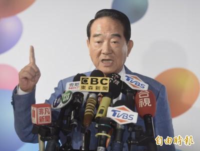 主張擱置反滲透法 宋楚瑜:蔡政府已進入看守階段