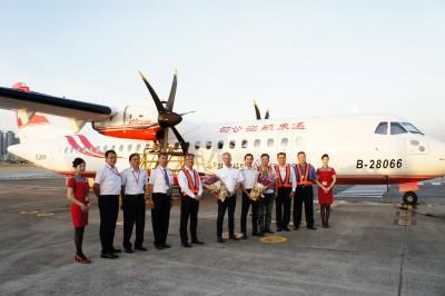 遠航停飛後 原訂ATR接機任務喊卡