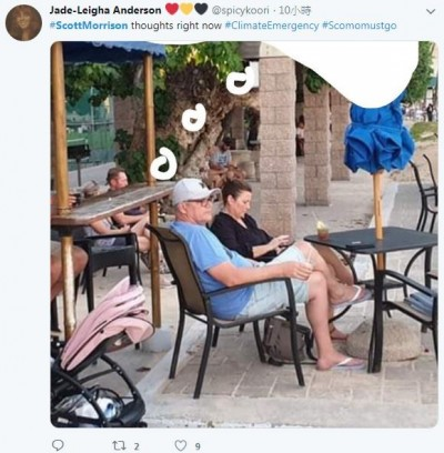 澳洲野火肆虐2義消喪生 總理夏威夷度假被罵爆 提前回國坐鎮