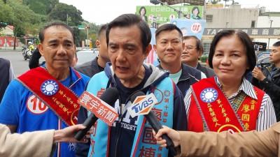 馬英九稱「蔡當選電費漲五成」 經濟部打臉:前總統別造謠