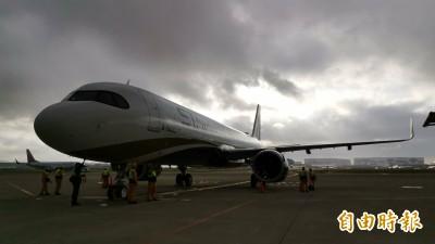 星宇航空第2架飛機 張國煒親駕7︰58降落桃園機場