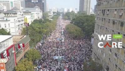 韓國瑜諷「光復高雄」遮羞布  Wecare高雄:看不見人民的市長