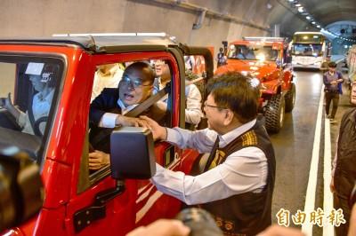 蘇貞昌向「南迴改」工程人員致敬 潘孟安定調「草埔隧道」