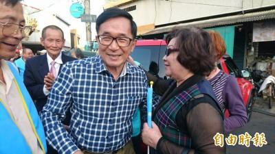 嗆高嘉瑜為利益向郭靠攏 陳水扁:沒看過這麼不要臉的候選人