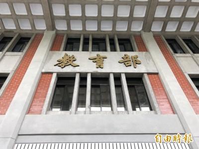 台南高工擬併成大附工曾暫緩 教部︰須解決地方自治改隸問題