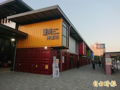 直擊「歷史上第1天」 貨櫃型台南轉運站今起試營運