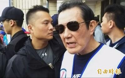 陳師孟擬約詢洩密案承審法官 馬英九抨擊「不尊重司法、干預司法」