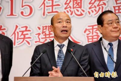 媒體追問哪國最危害台灣安全? 韓國瑜堅不明說「中國」