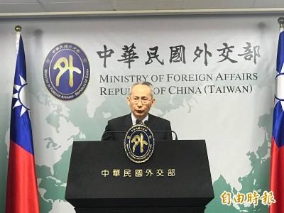 外交部:中國藉競選國際組織幹部打壓台灣