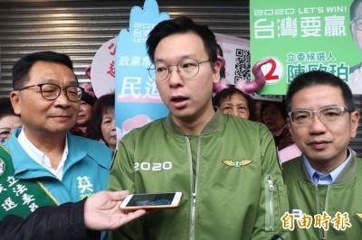 重申反滲透法規範 林飛帆:國民黨到底配合北京喊什麼燒?