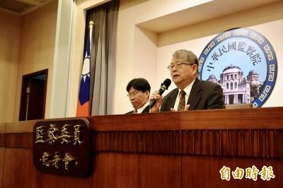 8成法官連署抗議約詢馬洩密案法官 陳師孟酸:請他們再努力