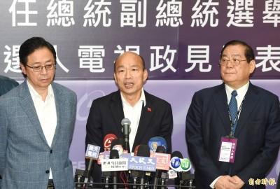 韓政見會期間滑手機 總統辯論會:候選人禁帶手機入場