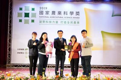 創造經濟與保育雙贏 屏科大團隊獲國家農業科學獎