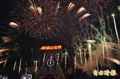 劍湖山跨年煙火秀 虛幻極光、壯麗煙火交錯