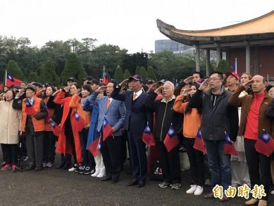郭宋國父紀念館合體 散場後郭脫口「總統票1號」