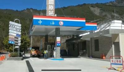 合歡山頂的暖流!全台最高加油站重開 但暫吃不到燒肉粽