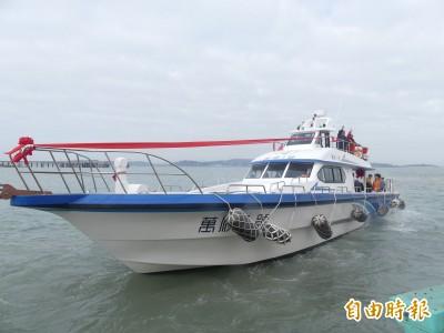 遊艇加入金門藍色公路 小金門到大膽島只要15分鐘