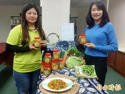 馬來西亞泡菜搭新市毛豆 「阿嬤的阿雜菜」創意料理季軍