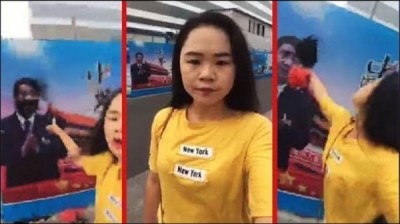 中國女向習近平肖像潑墨 遭送精神病院餵藥神情癡呆
