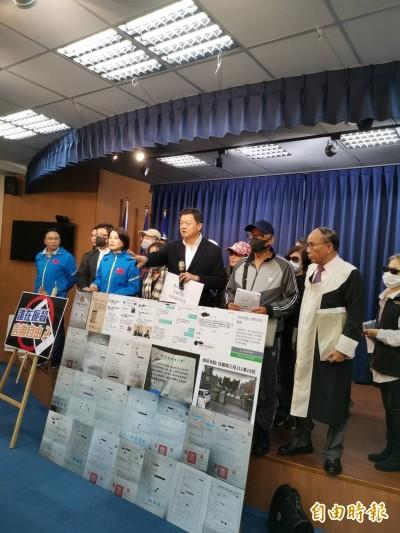 民眾轉傳假消息被法辦 國民黨:韓國瑜當選總統會平反
