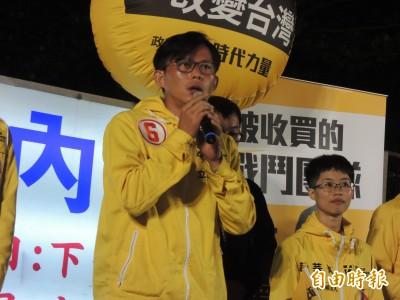 立院需強力監督部隊 黃國昌:投國民黨完全是浪費