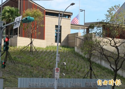 黑鷹失事》AIT下半旗致哀很罕見 汪浩:聲明是警告中共