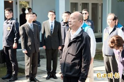 超級星期天》韓國瑜大溪謁陵與蔣方智怡閉門談話