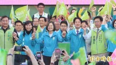 超級星期天》蔡賴下午台南大造勢 黃偉哲號召10萬人站出來