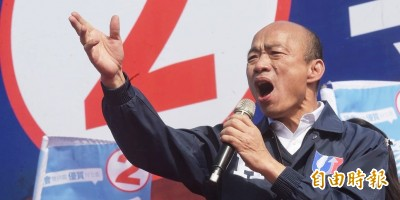 韓問「台灣中邪嗎?」林飛帆凍未條:韓式文化浩劫