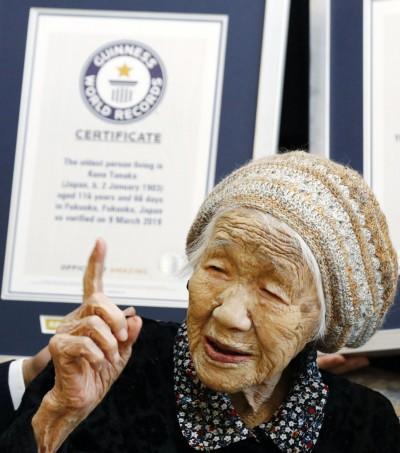 許願「呷百二」!世界最長壽田中加子歡慶117歲生日