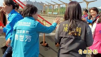 兩個女人狹路相逢!劉世芳上前握手 黃昭順揮手致意