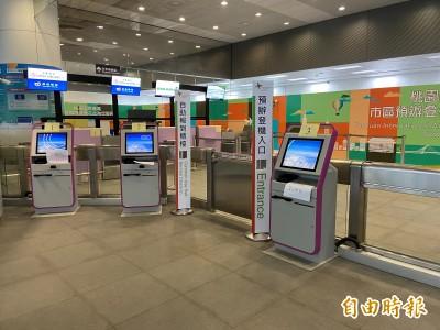 配合環狀線通車 機捷A3站預辦登機服務今年開通