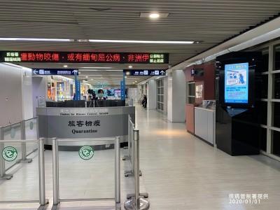 武漢不明肺炎擴散! 香港再增5例疑似個案