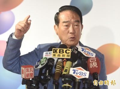宋楚瑜否認禁台語 管仁健反批:他恥度比其他政客高