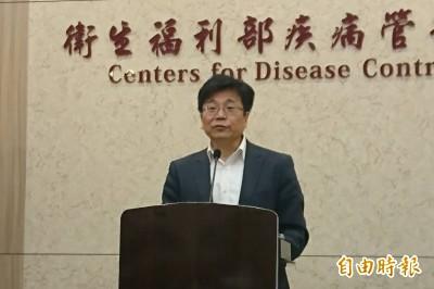 疾管署擬派專家赴武漢了解不明肺炎 今發函盼中方同意