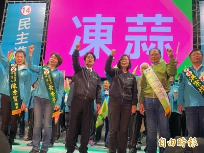 國民黨喊班師回朝 蔡英文霸嗆:經濟最差就是「633團隊」