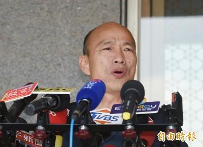 傻眼!韓國瑜公布民進黨貪污證據 竟然是「1句話」