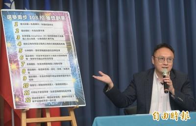 韓國瑜要頒選舉奧步冠軍 指《壹週刊》是「永遠的奧步王」