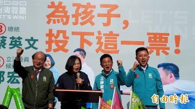 竹市大掃街 小英籲團結走向勝利、讓鄭宏輝前進立院!
