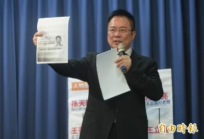 藍營涉入「跨國刑事犯罪」 黃帝穎:蔡正元提供了關鍵證據