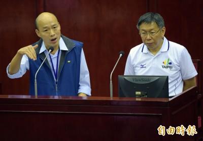 參選以來沒找過柯P 韓國瑜曝雙方「楚河漢界」原因